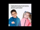 Терапевтическая сказка про ссоры между братом и сестрой от ТМ Смайл Smail одежда из вязаного флиса