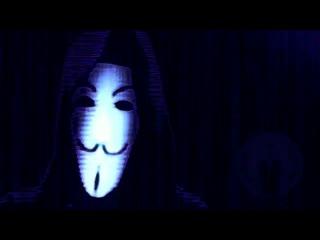 Послание человечеству от anonymous