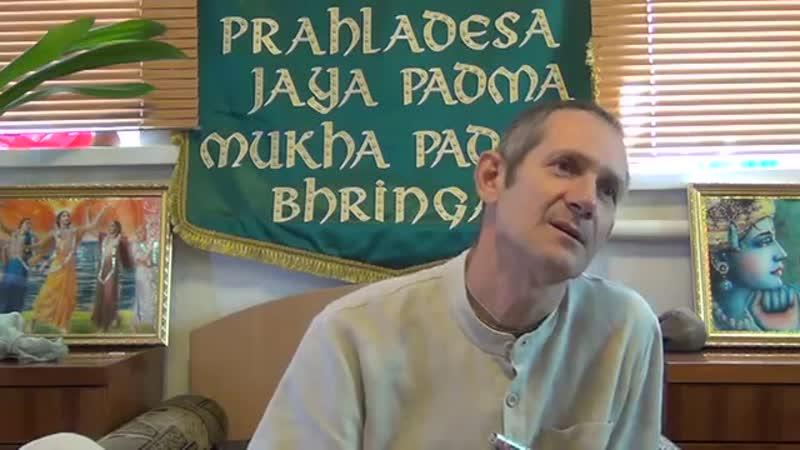 Политика и духовность - часть 2 - Вайшнава Прана дас - 06.09.2014