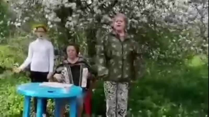 Катюша в исполнении Павленко Л.В., Юдиной Т.А. (баян) и Юдиной Полины.
