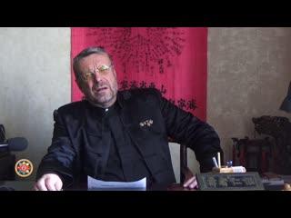 """Девятов А. """"Путин Онлайн"""" 28-04-2020"""