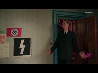 Почему россияне не увидят фильм с воображаемым Гитлером  Обсуждаем в программе Би Коз