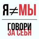 Yaroslav Zvyagintsev фотография #5
