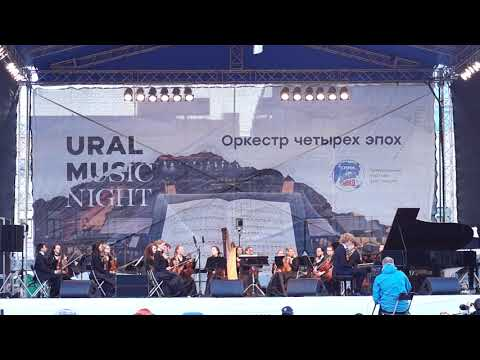 Ural Music Night 2019 - Площадь 1905 года - 3.P.1, Екатеринбург, 2019.6.28