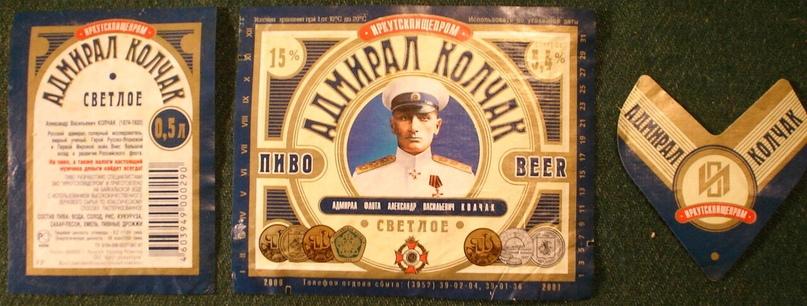Колчак. Панихида. Пиво. Февраль 1995 года., изображение №13
