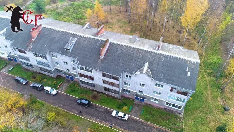Квартира в живописном районе Михайловский поселок Агентство недвижимости Старый Город