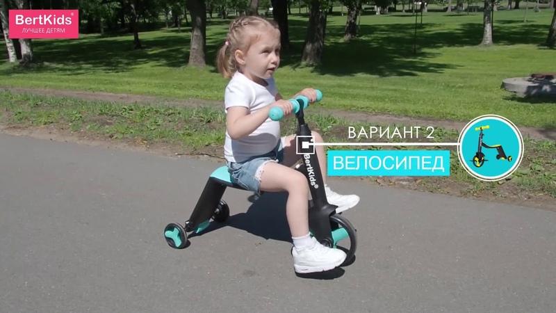 Самокаты Беговелы 3 в 1 Киров