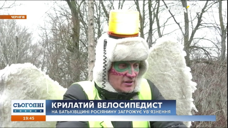 З білими крилами та блимавкою на голові вулицям Чернігова на велосипеді їздить громадянин Росії