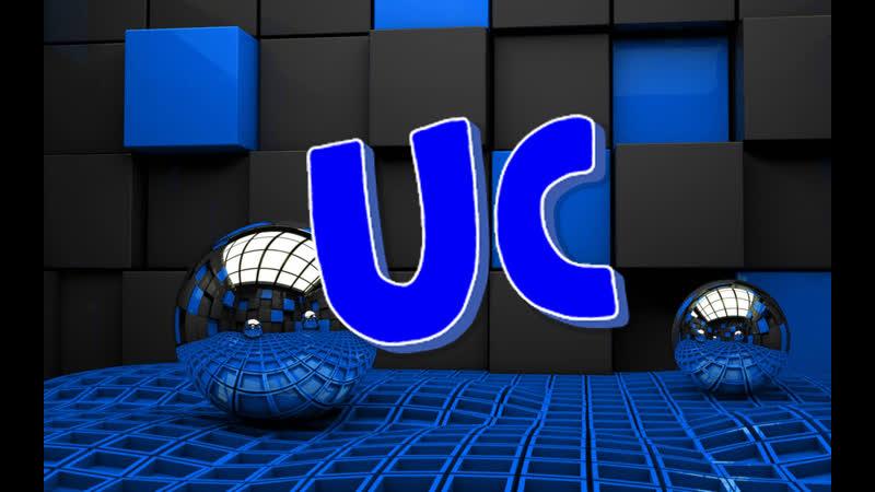 UC | Анастасия (1997)