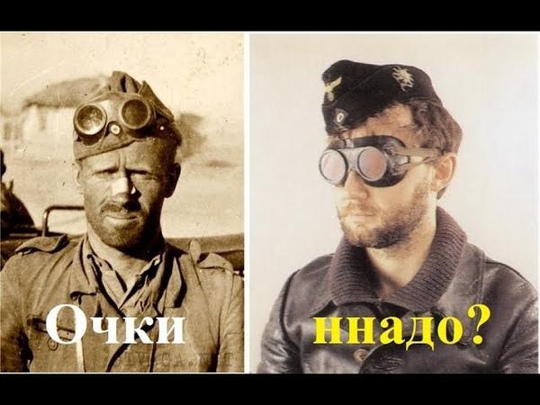 Резиновые маршевые очки Auer немецкого мотоциклиста - а может и подводника Кригсмарине !