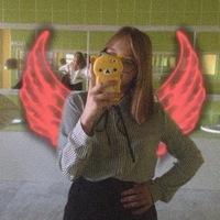 Анастасия Ананенко