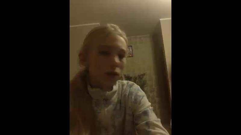 Стефания Соколова — Live