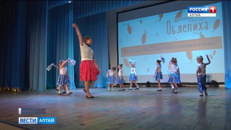 В Барнауле проходит фестиваль любительских театров «Облепиха»