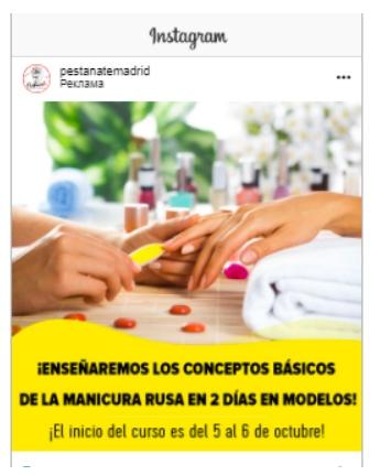 225 лидов за 4 месяца на бьюти-курсы в Испании по испаноговорящей аудитории, изображение №20