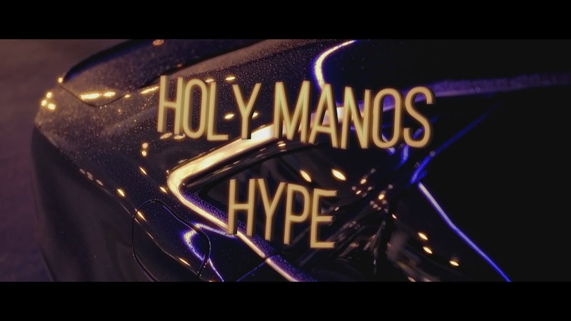 HOLY MANOS HYPE prod by robert raw official Video