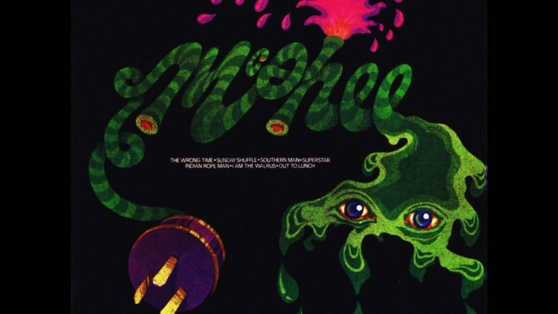 McPhee McPhee 1971 full album