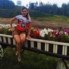 Adelia Galieva
