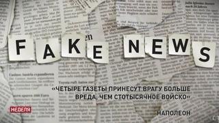"""В Пинске прошел семинар на тему """"Медиаграмотность и Фактчекинг"""""""