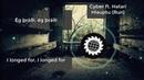CYBER HLAUPTU RUN Feat HATARI Lyrics Video