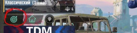 Гайд: НАСТРОЙКА ЧУВСТВИТЕЛЬНОСТИ В PUBG, изображение №2