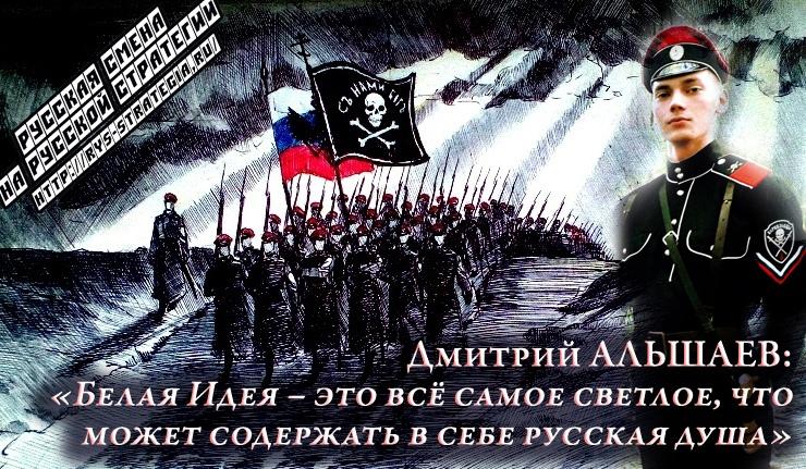 Гражданская война в России и национальный состав революционеров - Страница 6 58BmcH8LcBM