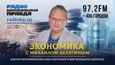 91% считает правильным устройство Белоруссии, 9% - России