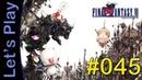 Let's Play Final Fantasy VI SNES 45 DEUTSCH Atman die alte Macht