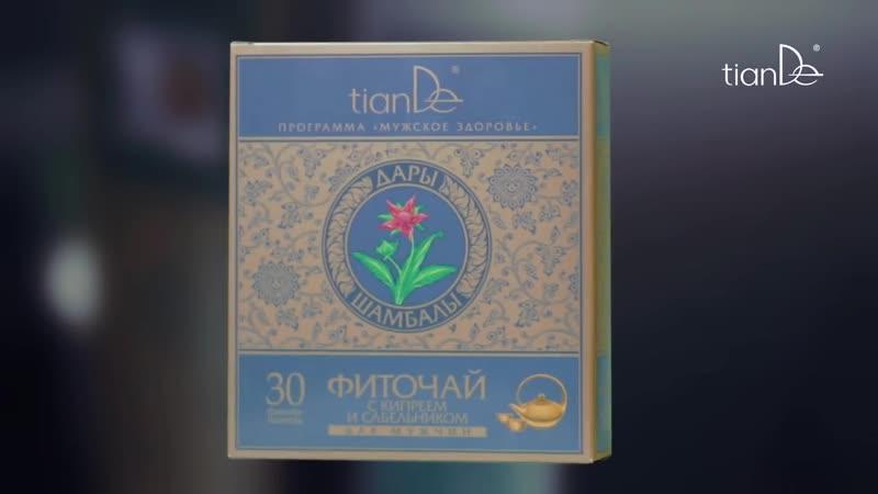 Чайная коллекция TianDe – полезные напитки на любой вкус