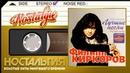 Филипп Киркоров — Лучшие песни / 2003 год / Роза чайная/ Я за тебя умру / Атлантида /Марина /