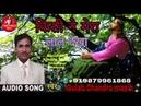 Changai shabha Hindi mera Lal Dekha Jay Masih ki