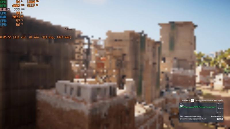 Assassin's Creed Origins i5 8600k 5 4Ghz Benchmark