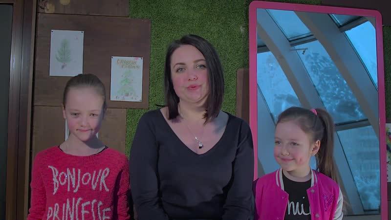 Видеоотзыв об арт студии IDEA PLUS от Киры Выгановской с дочками Варей и Соней