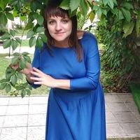 Елена Коломыцева