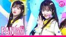 [안방1열 직캠4K] 오마이걸 유아 'BUNGEE(Fall in Love)' (OH MY GIRL YOOA Fancam)ㅣ@SBS Inkigayo_2019.8.11