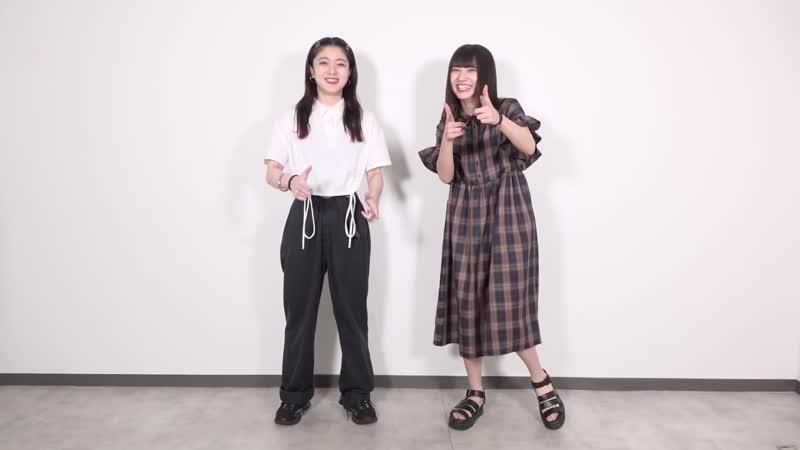 【10分耐久】Fairies Mahiro and Sora - Handclap 10min