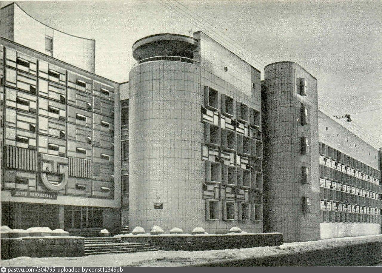 Училище Сталепрокатного завода 1975-1978 СПб / Билинский Ю.
