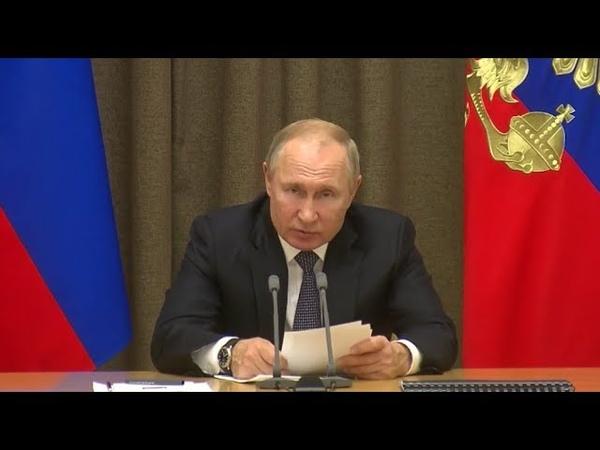 Putin: USA betrachten den Weltraum ganz offen als Kriegsschauplatz und planen bereits Operationen