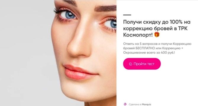 Заявки по 150 рублей на открытие корнера через Я.Директ, изображение №5