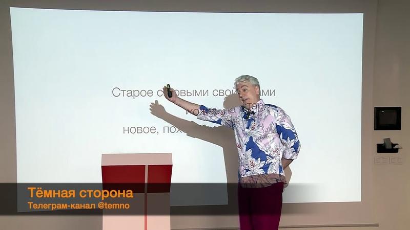 Аркадий Морейнис. Логика продукта
