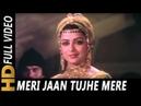 Meri Jaan Tujhe Mere Hathon Marna Asha Bhosle Samraat 1982 Songs Hema Malini Dharmendra