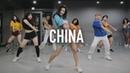 Anuel AA China Ara Cho Choreography