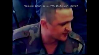 Конь мой вороной.Песня под гитару.Концерт сотрудников милиции г Воркуты в Чечне 2002 год.