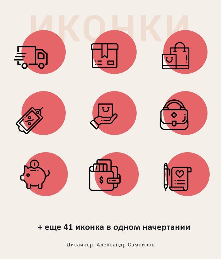 Бесплатные шаблоны ВК и Instagram, изображение №8