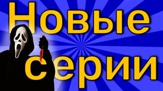 По следу Хищника  -  Легенды уголовного розыска - НОВЫЕ И РЕДКИЕ СЕРИИ