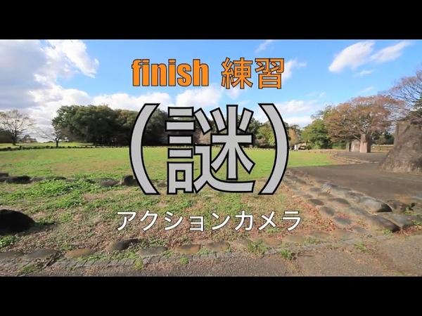 2019.11.14. thu 古代お祭り広場 大室公園