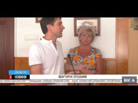 Представники черкаських ОСББ просять додати їм обіцяне фінансування (ВІДЕО)