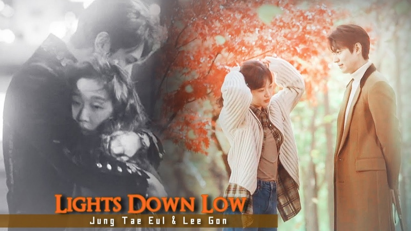 Jung Tae Eul Lee Gon II Lights Down Low (The King:Eternal Monarch) [1x2]