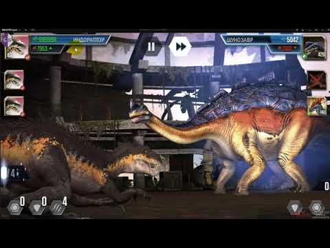 Jurassic World: The Game Взлом Индораптора (ломаем динозавров) стим смотреть онлайн