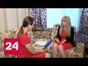 Страховщики хотят отобрать квартиру у больной раком матери-одиночки - Россия 24