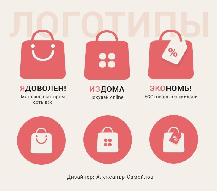 Бесплатные шаблоны ВК и Instagram, изображение №9